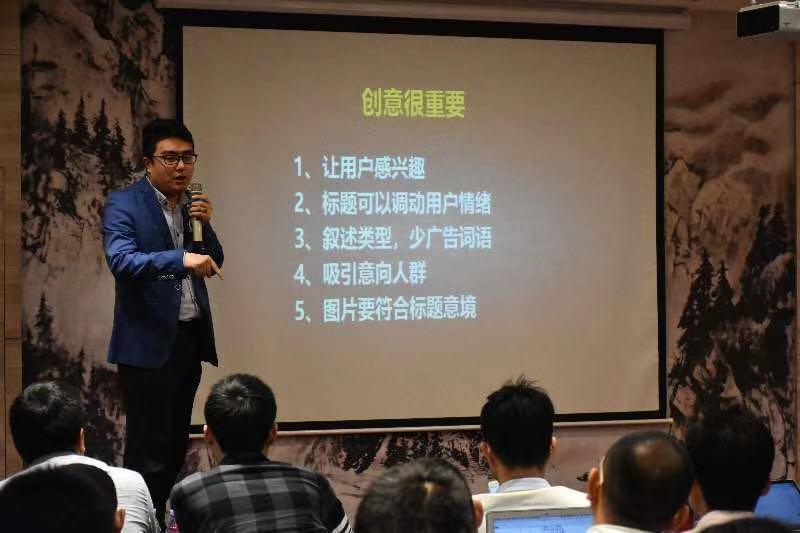 2019搜外广州同学聚会-小飞老师分享
