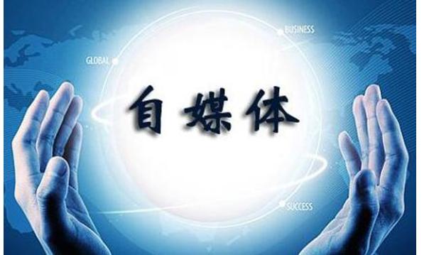 【moonseo】SEO自媒体,自媒体和SEO结合才是真正的新推广方法
