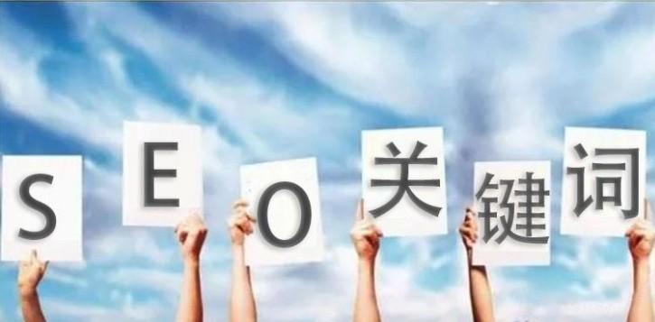 【seo每天一贴】合理的文章更新频率,将助你网站的SEO效果更好